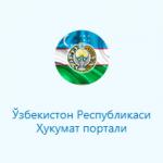 Ўзбекистон Республикаси Ҳукумат портали