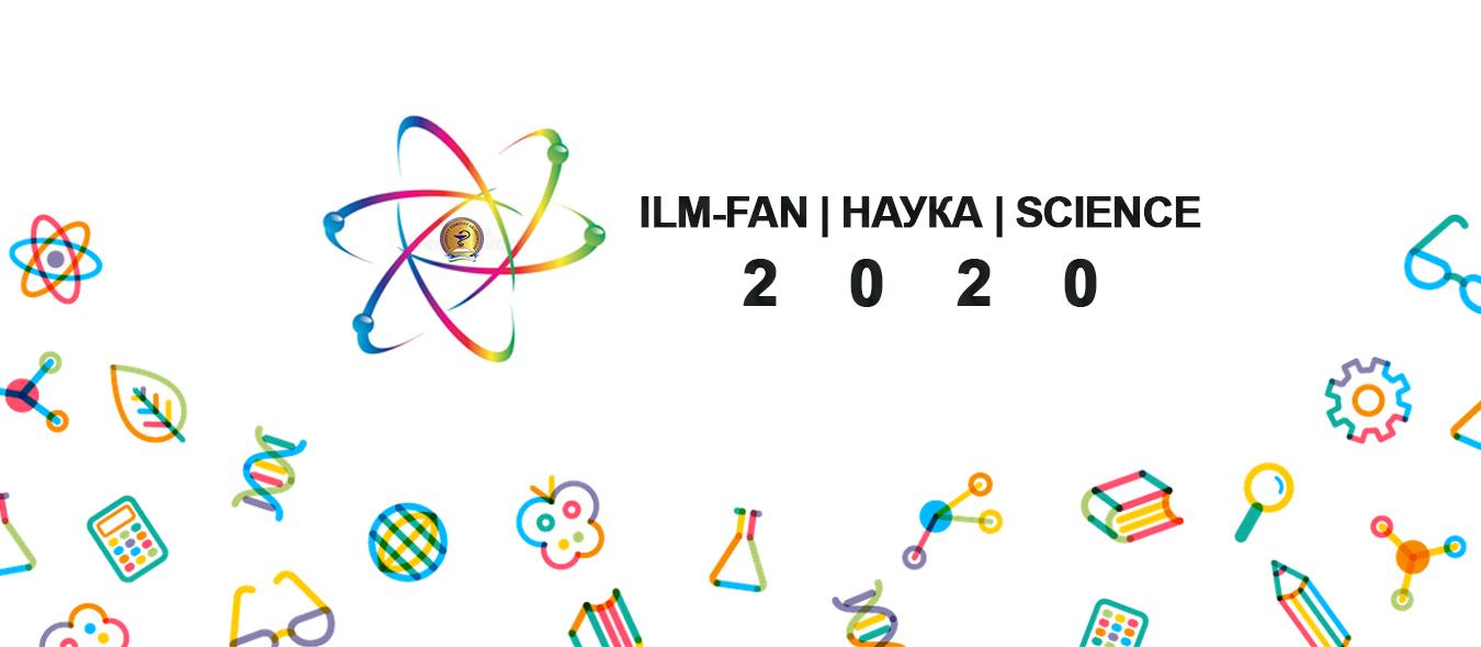 Наука - 2020