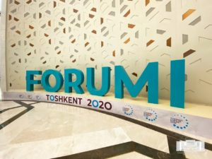 Тошкент ёшлар форуми — 2020