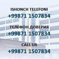 Tashkent Medical Academy Contact Us