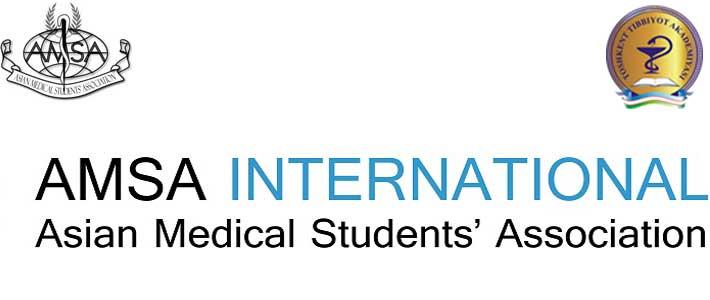 """Азиатская Ассоциация Медицинских Студентов """"AMSA Uzbekistan""""."""